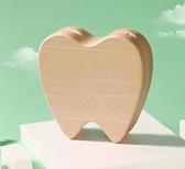 乳牙盒 乳牙紀念盒兒童男孩女孩收納寶寶換牙盒掉裝放牙齒的收藏保存盒子【快速出貨八折下殺】
