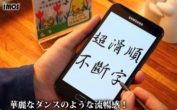 【愛瘋潮】OPPO R7 Plus iMOS 3SAS 防潑水 防指紋 疏油疏水 螢幕保護貼