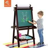 Infanton實木兒童畫板可升降畫架雙面磁性黑板 寶寶支架式畫畫板WD 小时光生活館