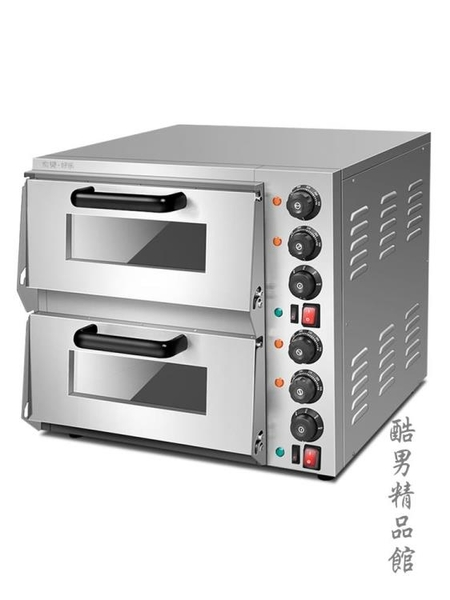 好樂烤箱商用二層大容量烘焙披薩蛋撻面包多功能全自動電烤爐 酷男精品館