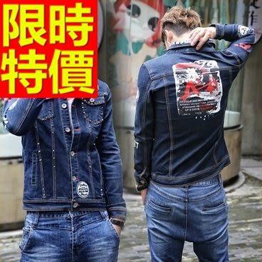 牛仔外套單寧男夾克-獨特潮男經典創意1色61t47【巴黎精品】