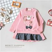 小熊愛心毛球花朵長袖上衣 裙擺 拼接 格紋 韓版 棉質 長袖 上衣 粉色 女童 童裝 哎北比童裝