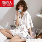 浴袍 南極人日式和服睡衣女夏季純棉短袖韓版清新學生寬鬆夏天兩件套裝 居優佳品
