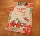 Hello Kitty&Toripicals 凱蒂貓 熱帶水果鳥 A4板夾 KRT-217376