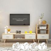 電視櫃  北歐簡約現代時尚電視櫃 客廳茶幾電視櫃組合 電視機櫃 【全館9折】