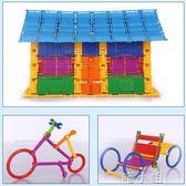 兒童聰明棒積木 塑膠拼插拼裝益智玩具 幼兒園拼搭拼接玩具魔術棒 喵小姐