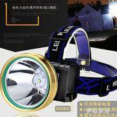LED頭戴款燈強光防水充電感應礦燈夜釣魚頭戴式防水超亮米疝氣手電筒3000TT285