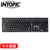 INTOPIC 廣鼎 KBD-80 USB標準鍵盤