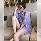 仙氣防曬衣女長袖夏季韓版百搭紫色亮絲偏光小披肩透氣開衫薄外套 美眉新品