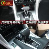 本田URV冠道檔位套17款UR-V冠道改裝專用內飾手縫真皮排檔套把套 CY潮流站