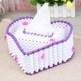 多功能紙巾盒手工串珠材料包DIY散珠子編織制作收納盒抽紙盒飾品 瑪麗蓮安