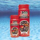 AZOO 9合1觀賞魚全餐 120ml
