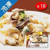 金品帕多瓦乳酪蘑菇筆尖麵280GX18【愛買冷凍】
