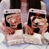 【SZ64】三星S6edge矽膠套鑲鑽+小熊鏡面note5鏡面女S7手機殼帶支架防摔note3指環扣