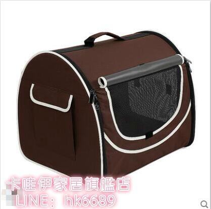 M-petsfit狗狗手提包外出便攜包車載包狗窩貓窩寵物窩寵物旅行包(S碼)