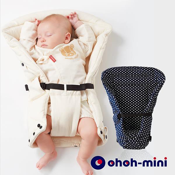 ohoh mini 孕婦裝 揹巾保護墊- 輕鬆揹心貼心系列-圓點藍