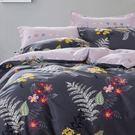 床包兩用被組 / 雙人加大【活性棉系列-三款可選】含兩件枕套  100%純棉  戀家小舖台灣製AAC315