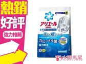 P G 活性酵素洗衣槽清潔劑250G 洗衣槽清洗劑洗衣機清潔劑去汙 ◐香水綁馬尾◐