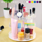 桌上化妝│超大容量360度旋轉化妝收納盒...