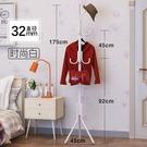 衣帽架 家用衣帽架臥室晾衣架衣服架子落地掛衣架簡易組裝創意單桿式包架