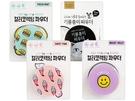 韓國大創 保濕提亮定妝蜜粉/無油光控油蜜粉(5g) 款式可選 【小三美日】