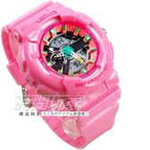 Lotus 多功能 雙顯錶 電子錶 雙顯電子+指針 女錶 粉紅色 LS-1024-09桃