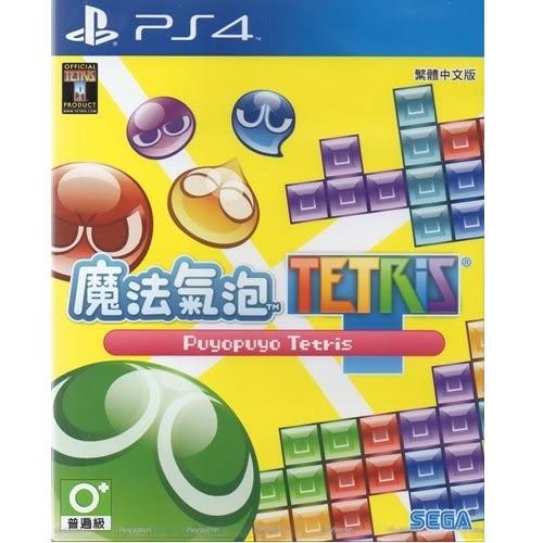 【軟體世界】PS4 魔法氣泡俄羅斯方塊 (亞洲中文版)