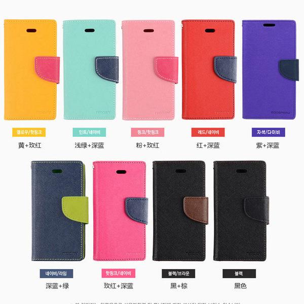 【SZ25】 zenfone 3 ze552kl 手機殼 MERCURY 雙色系列 zenfone3 asus zenfone 3 手機套 皮套