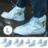 防雨套 鞋子專用 防滑防水 騎車 短版雨鞋套  拉鍊式短筒加厚鞋套(L) ✭米菈生活館✭【B17】