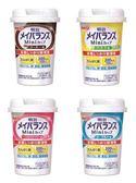 ✔加贈2瓶✔【meiji明治】 明倍適精巧杯 咖啡.草莓.優格.香蕉口味 125mlx24包/箱 4種口味任選