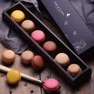 【食感旅程Palatability】甜蜜...
