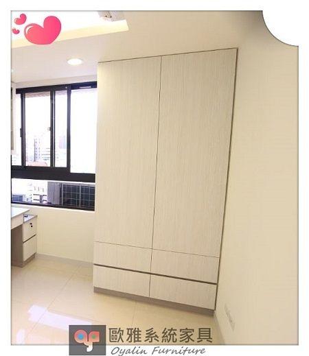 【歐雅系統家具】系統家具 /文化石/EGGER防潮塑合板/居家規劃『系統衣櫃』