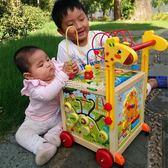 木制嬰兒童學步車手推車大繞珠多功能安全百寶箱玩具寶寶7-18個月 YYP  走心小賣場