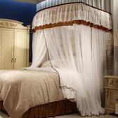 【雙11折300】U型伸縮蚊帳1.8m床三開門1.5米雙人宮廷家用公主加密加厚落地支架