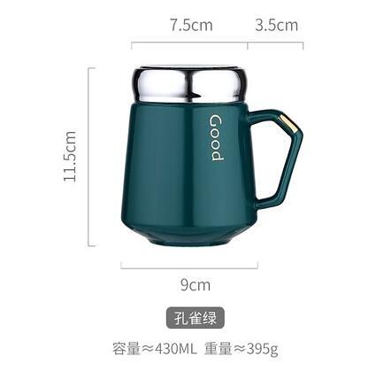 馬克杯 陶瓷杯子帶蓋勺馬克杯創意個性潮流北歐咖啡杯家用喝水杯茶杯【快速出貨八折鉅惠】