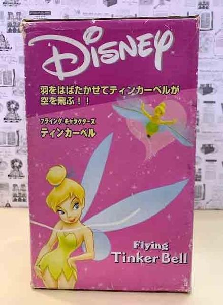 【震撼精品百貨】Thinker Bell彼得潘小精靈小叮噹~小精靈飛行玩具#21235