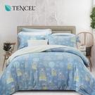 天絲 Tencel 頑皮寶貝 床罩 雙人七件組 100%雙面純天絲 伊尚厚生活美學