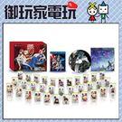 ★御玩家★現貨 PSV Fate/EXTELLA LINK 中文限定版