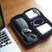數碼收納包 鼠標數據線行動電源保護袋 U盤耳機充電器整理盒  檸檬衣舍