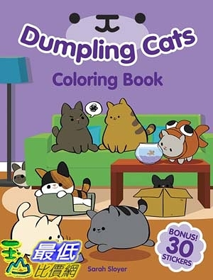 [7美國直購] 暢銷畫冊書 Dumpling Cats Coloring Book with Stickers Paperback