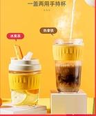水杯女可愛玻璃杯家用吸管杯咖啡杯便攜茶杯大容量帶蓋ins風杯子