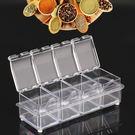 現貨 調味盒四格套裝 廚房調料盒調味罐亞克力佐料盒有機玻璃鹽罐