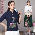 中國風棉麻中袖t恤女繡花復古民族風上衣大碼寬鬆春夏五分袖小衫 快速出貨