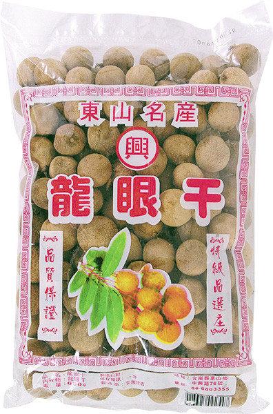 東山龍眼乾(未剝殼)600g