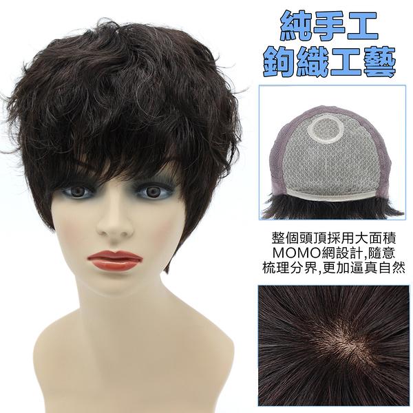 髮長約28公分瀏海長20-23公分 大面積超透氣MOMO網 100%頂級整頂真髮 【MR53】