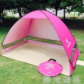帳篷 免搭建速開防紫外線沙灘帳篷全自動遮陽帳篷釣魚帳篷 igo 綠光森林