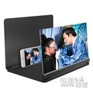 屏幕放大器 手機屏幕放大器20寸大屏超清神器高清護眼投影顯示屏華為看電視新款擴 衣櫥秘密