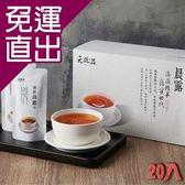 元進莊. 晨露滴雞精-冷凍(20包/盒)【免運直出】