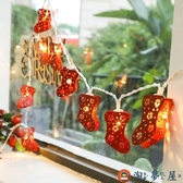聖誕樹led燈串聖誕襪裝飾燈彩燈閃燈串燈聖誕節【淘夢屋】
