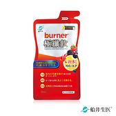 【即期】burner倍熱 極纖飲30ml -單包 - 2022.6.3